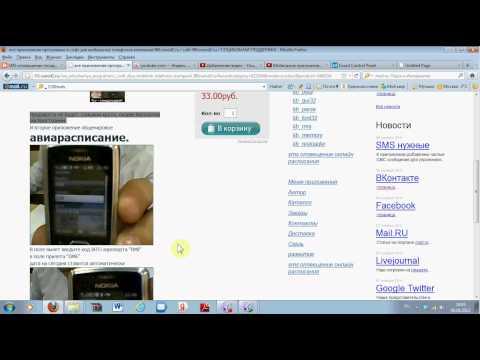 авиарасписание на перелет онлайн табло аэропортов