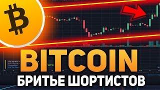 видео Bitcoin vs Ethereum: какой будет 2018?