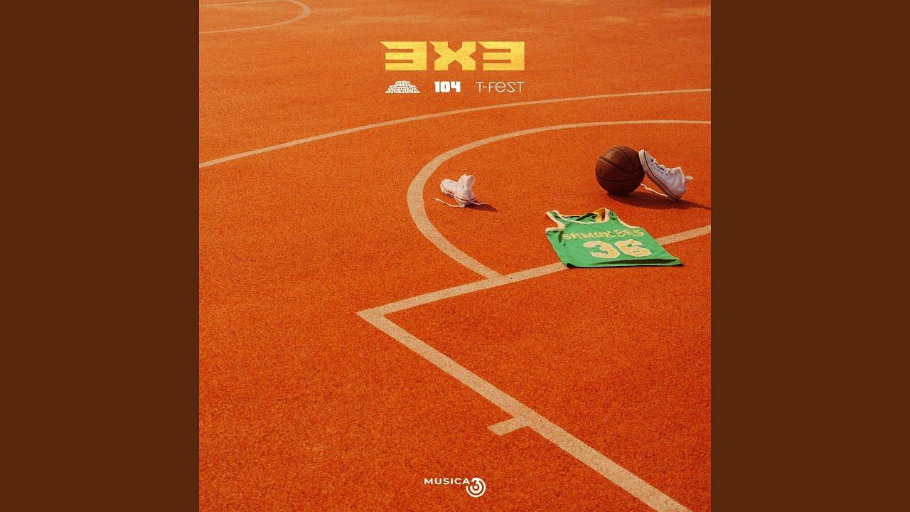 3×3 (feat. 104, T-Fest)