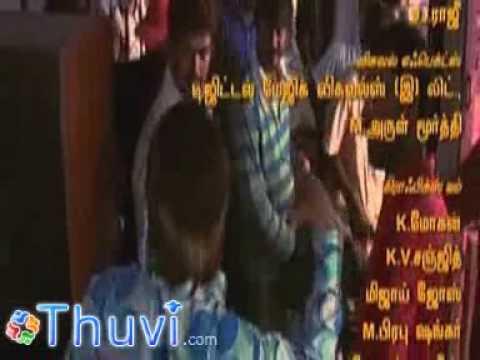 Aathi   Varan Varan   Thuvi1 com