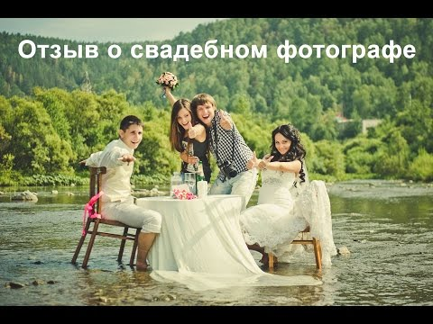 лео знакомства красноярск