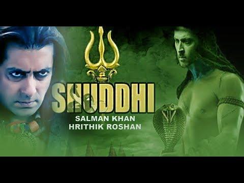 Shuddhi Official Trailer   Salman Khan   Hrithik Roshan    Varun Dhawan   Alia Bhatt   Karan Johar  
