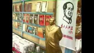 Gambar cover Мао Цзедун. Біографія