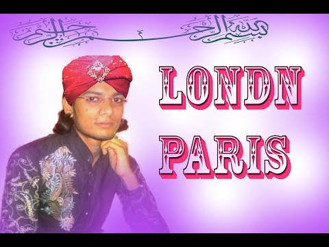 LONDON PARIS WASHINGTON || 2017 BEST GOZAL || KOBI O SHILPI MD IMRAN