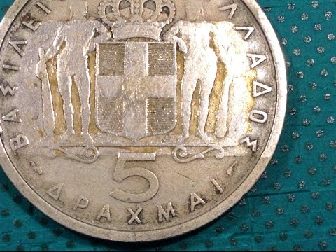 Coin of the Day (#45) - 19th September 2014 - Drachma coin from Greece