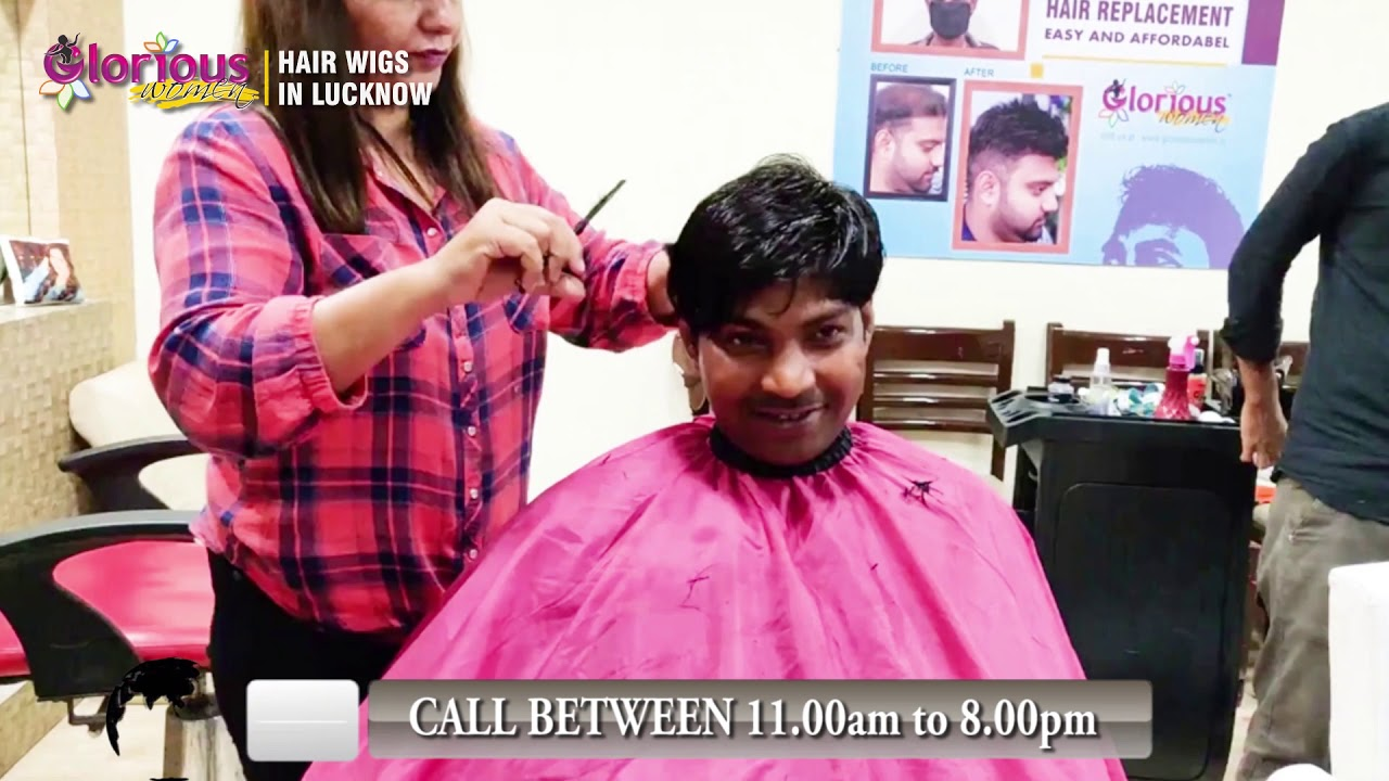 Non Surgical Hair Replacement Lucknow Best Hair Patch In Lucknow Call 9336199990 Youtube