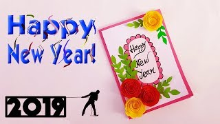 NewYear handmade card | How to make new year 2019 card | HAPPY NEW YEAR