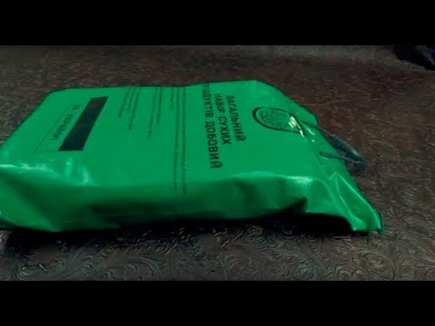 Part 1 MRE Review Ukrainian Military Daily Combat 24h Ration Braised Beef And KAWA