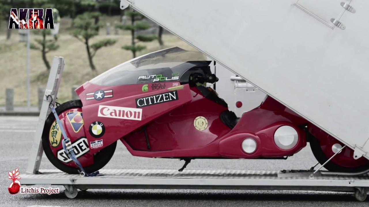Akira Motorcycle Live 2012 Youtube