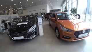 Цены Hyundai  январь 2019г