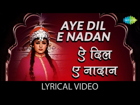 Aye Dil E Nadan with lyrics   ए दिल ए नादाँ गाने के बोल   Lata Mangeshkar  Hema Malini  Razia Sultan