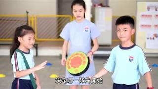 Publication Date: 2018-06-22 | Video Title: 中華基督教會方潤華小學 - 2017-2018 躲避盤比賽簡