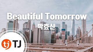 [TJ노래방] Beautiful Tomorrow - 박효신 / TJ Karaoke