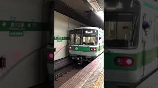 神戸市営地下鉄西神・山手線 3000形 湊川公園駅発車