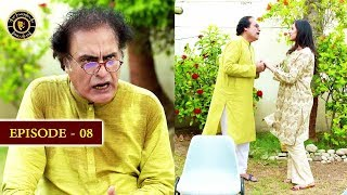 Bulbulay | Season 2 | Episode 8 | Top Pakistani Drama