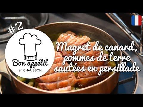 magret-de-canard,-pommes-de-terre-sautées-en-persillade---bon-appétit-en-chausson-#2