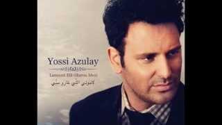 יוסי אזולאי - למונילי  Lamouni Elli Gharou Meni -Yossi Azulay (Official Release) TETA