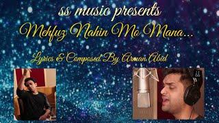 Mehfuz  Nahin  Mo  Mana | Swayam Padhi | Gopinath Panigrahi I Odia Song I SS Music Mp3 Song Download