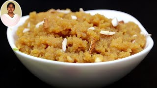 தேங்காய் வெல்லம் இருந்தா உடனே இதுபோல அல்வா செஞ்சி பாருங்க | Sweet Recipes in Tamil