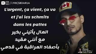 Slo king  je sui Dargon أغنية  سلوكينغ