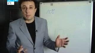 видео ВТБ 24 уменьшает первоначальный взнос по ипотеке