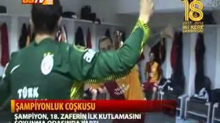 Galatasaraylı futbolcular, kolbastı oynayarak şampiyonluklarını kutladı
