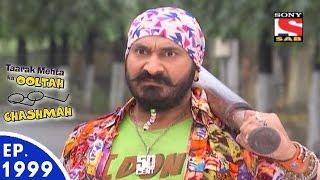 Taarak Mehta Ka Ooltah Chashmah - तारक मेहता - Episode 1999 - 10th August, 2016