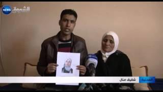 تلمسان: اختفاء غامض لمعلّمة من بلدية سبدو والعائلة تحت الصدمة