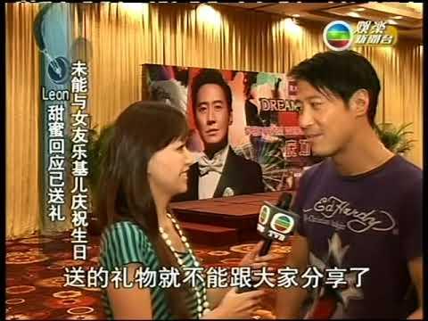2009 Leon Lai  廣州 live news