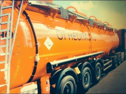 Работа водителем бензовоза в Уфе