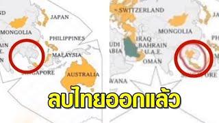 นิวยอร์กไทม์ส ลบไทย ออกจากแผนที่นำเข้าไฟเซอร์ หลัง บ.ยาดัง แจงไม่ได้นำเข้าไทย