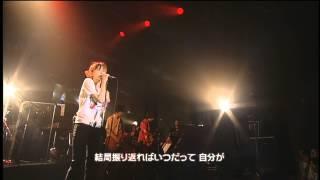 三枝夕夏 IN db - 君と約束した優しいあの場所まで(LIVE)