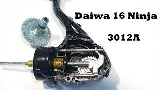 Daiwa Ninja, год в работе