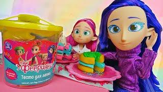 Игры в готовку Куклы ФЕЕРИНКИ готовят торт из пластилина Видео для девочек