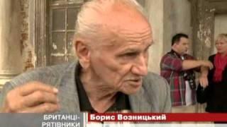 Британці рятуватимуть Підгорецький замок(А вже вони приглядатимуться до пам'ятки і ... Повний текст новини: http://lviv24.com/news/1/1/73990., 2011-08-02T20:29:21.000Z)
