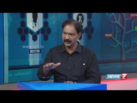 Catering and hotel management 1/4 | Enna Padikalam Engu Padikalam | News7 Tamil