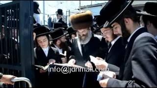 Lag Baomer 5775 With Sadigura Rebbe