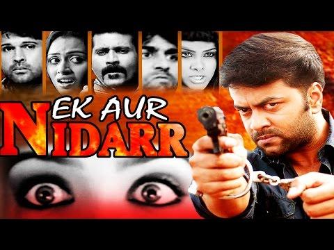 EK AUR NIDDAR - 2015 - Full  South Indian...