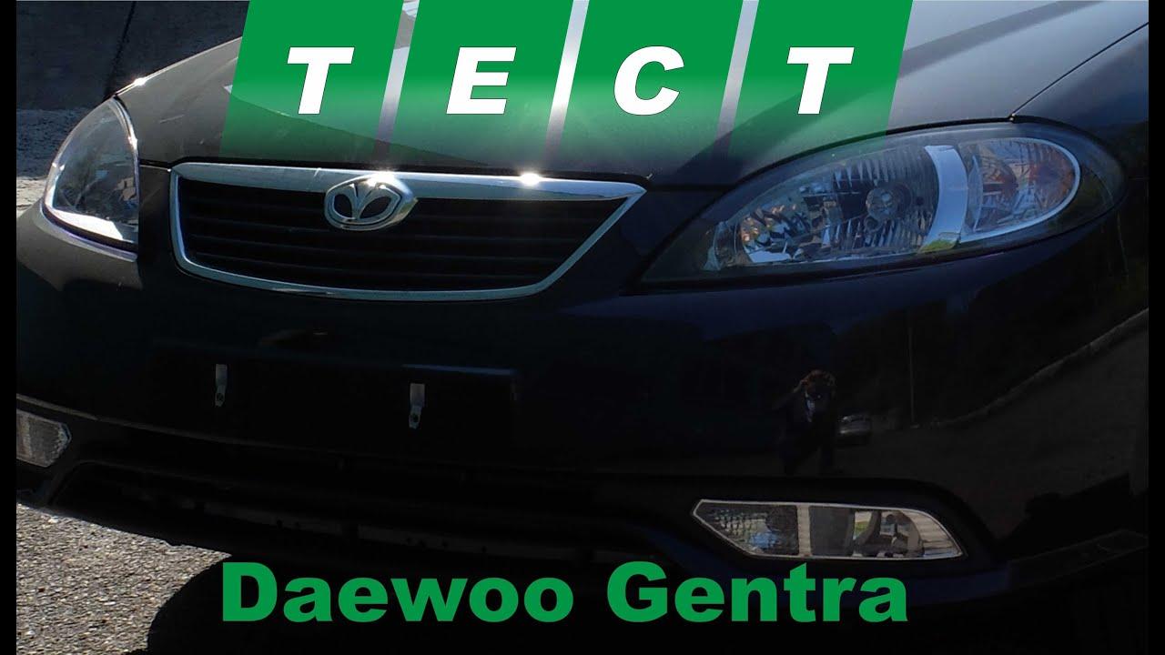 Тест драйв Daewoo Gentra [канал турбо]
