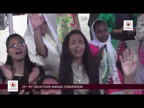IPC Delhi State  23rd  Annual convention Day-3(11-11-17)