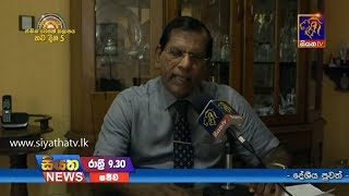 Siyatha TV News 09.30 PM - 24-04-2018 Thumbnail