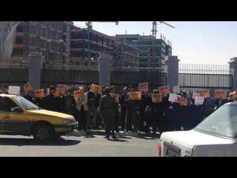 Iran, Mar.10. Protest gathering of the looted creditors of Caspian financial institute