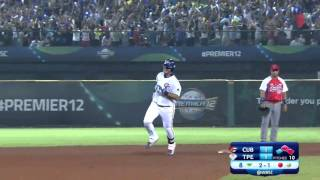 C.S. Lin 3-run HR helps give Chinese Taipei historic victory over Cuba at 2015 Premier12