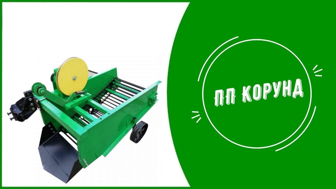 Купить картофелекопалку для мототрактора КМТ 1 44