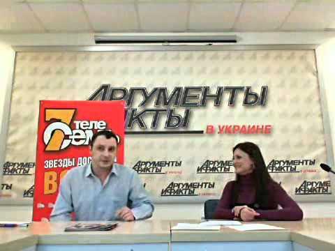 Команда: ЧП Номер: Дмитрий Танкович в гостях у