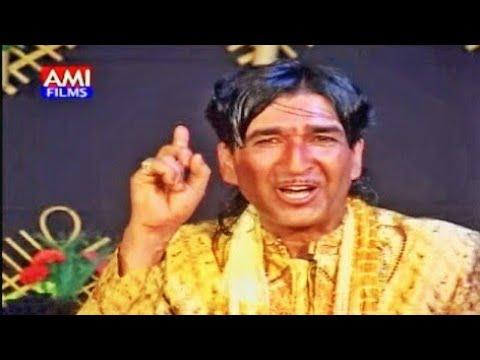 Kashmiri Song #Soor Gomow Chani Kalli #Bashir Tailbali