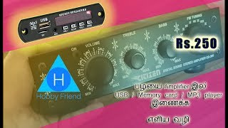 Amplifier Fm Radio Module Mp3 Player — ZwiftItaly