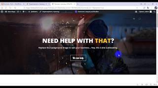 Как  новичку создать бизнес сайт на Wordpress в современном дизайне.