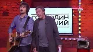 Вася Обломов & Михаил Ефремов - Пора валить (live бард версия)