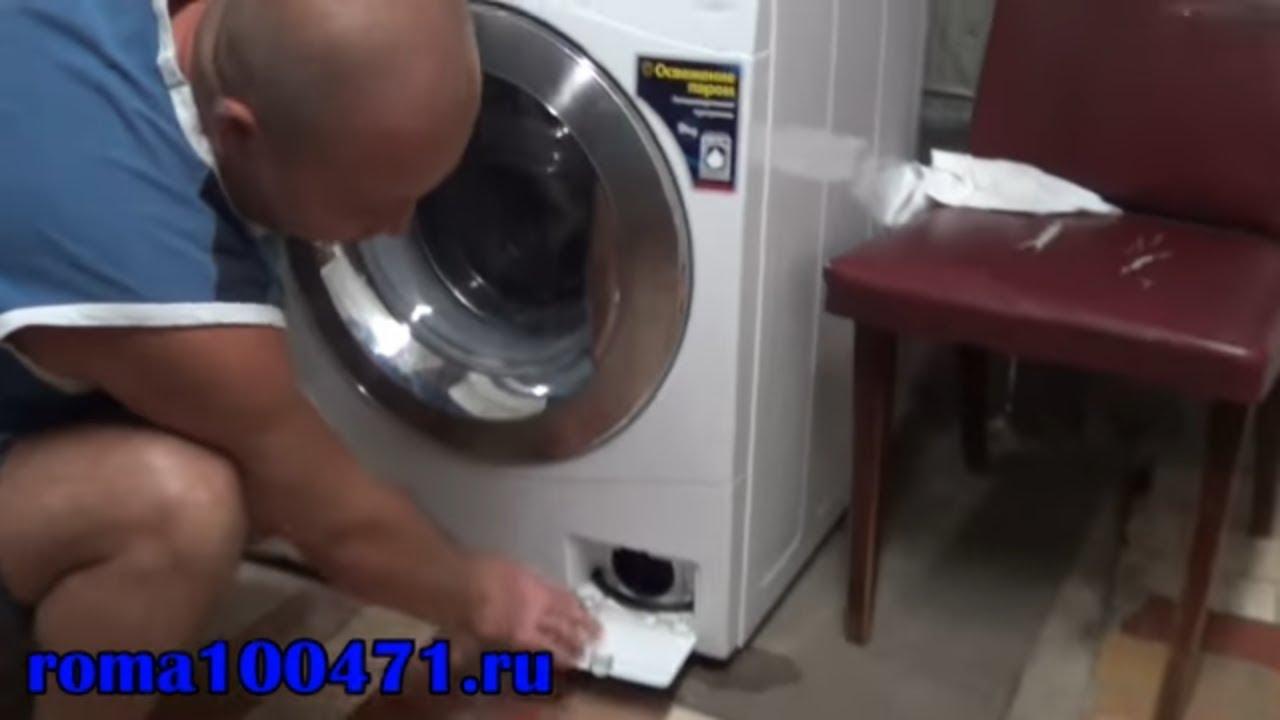 Шумит стиральная машина